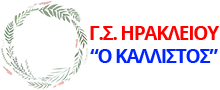 Ο Καλλιστος logo